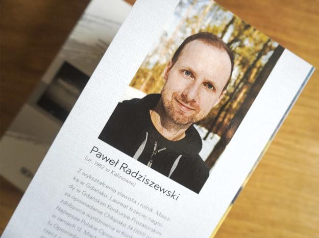 Fotografia autora na skrzydełku książki /Wydawnictwo SQN /Materiały prasowe