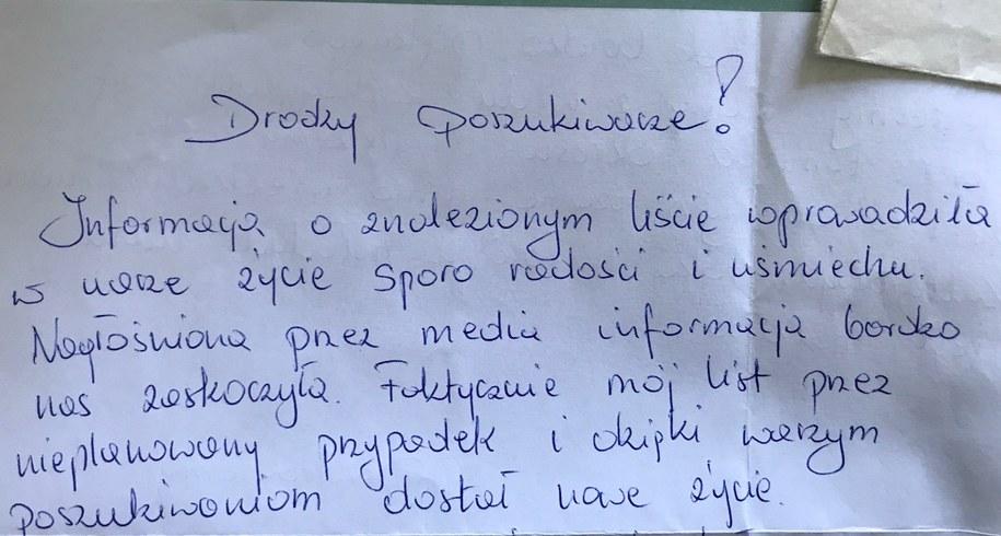 Fragment najnowszego listu, który wyslali Iwona i Grzegorz /Krzysztof Kot /RMF FM