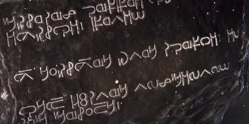 Fragment zapisu w języku Isu /materiały źródłowe