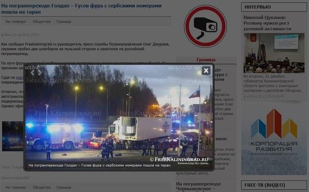 Freekaliningrad.ru /