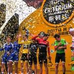 Froome wygrał kryterium w Szanghaju, pożegnanie Contadora
