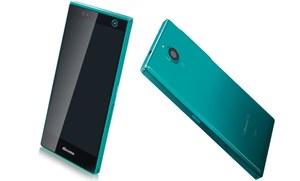 Fujitsu Arrows NX F-04G - pierwszy smartfon ze skanerem siatkówki