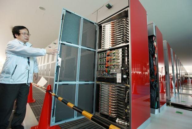 Fujitsu K - najszybszy superkomputer świata /AFP