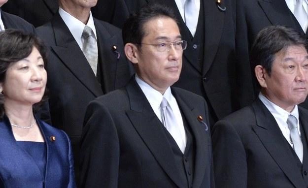 Fumio Kishida /DAVID MAREUIL / POOL /PAP/EPA