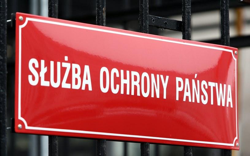 Funkcjonariusze SOP otrzymają podwyżki /Stanisław Kowalczuk /East News