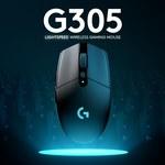G305 - nowa bezprzewodowa mysz dla graczy