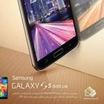Galaxy S5 na dwie karty SIM wkrótce w Polsce? Raczej nie