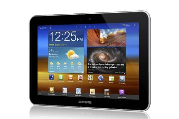 Galaxy Tab 8.9 /materiały prasowe