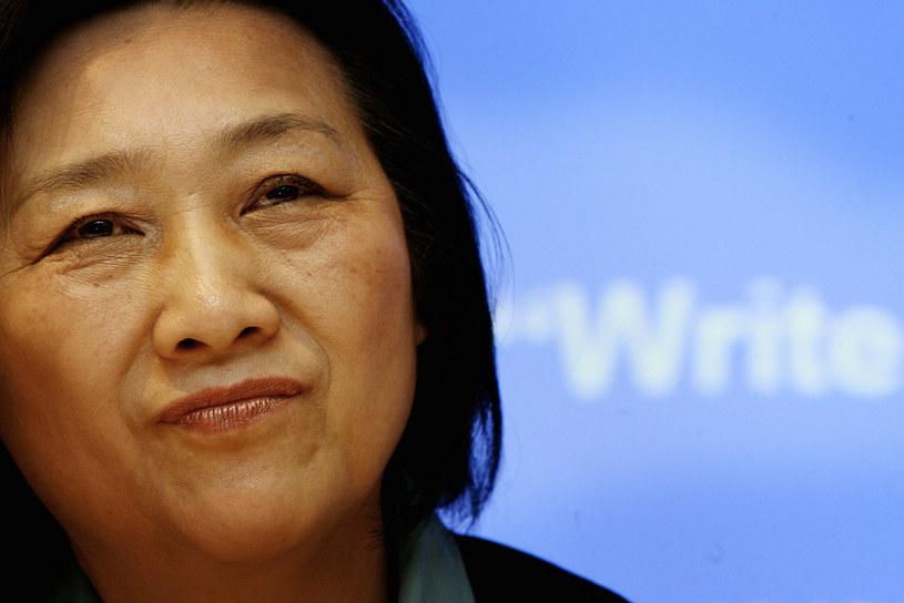 Gao Yu /AFP