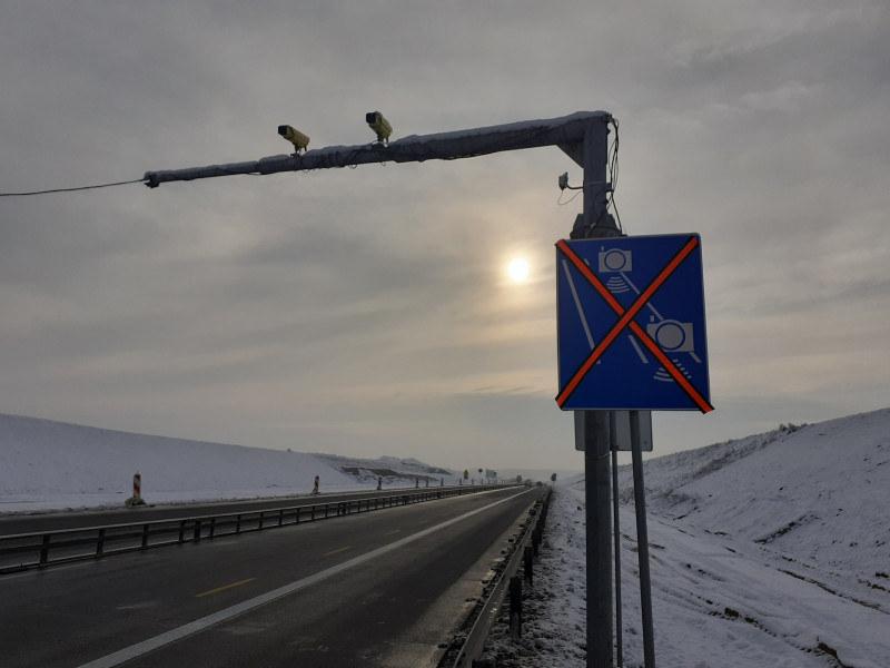 GDDKiA zapowiadała pomiary prędkości na A1 od drugiej połowy stycznia /GDDKiA /domena publiczna