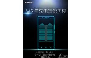 Gionee M5 - smartfon z dwiema bateriami