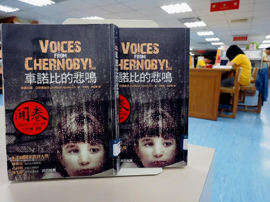 Głos Czarnobyla. Swietłana Aleksijewicz z literackim Noblem /PAP