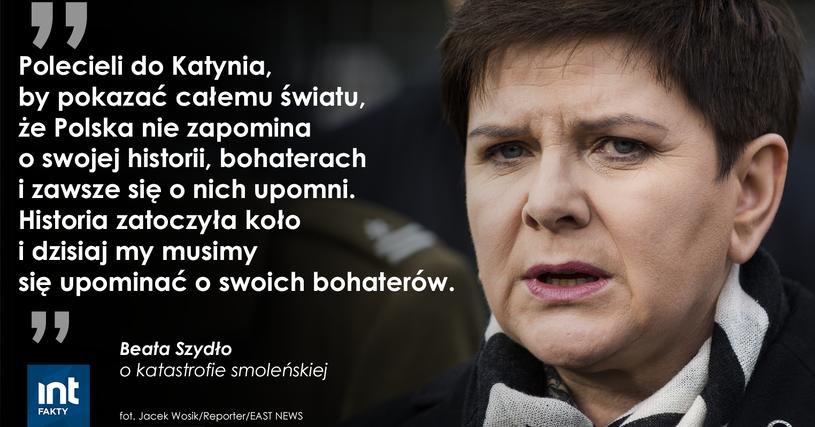 Głos zabrała między innymi premier Beata Szydło /INTERIA.PL
