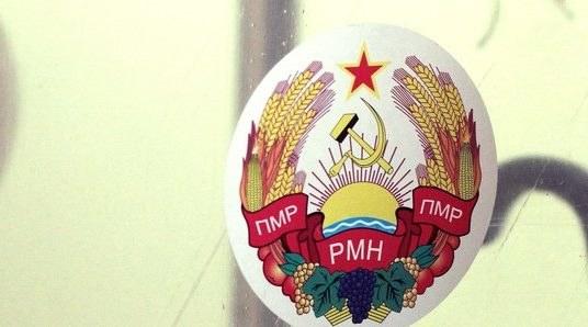 Godło nieuznawanego Naddniestrza /AFP