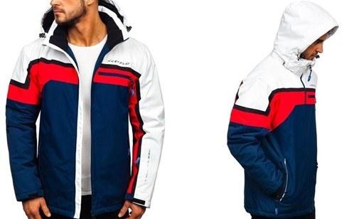 Godnym uwagi wyborem jest także parka, czyli przedłużana kurtka zimowa męska z kapturem /materiały promocyjne