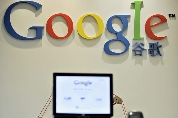 Google TV - zapowiadało się rewolucyjnie, ale na razie sytuacja jest przeciętna /AFP