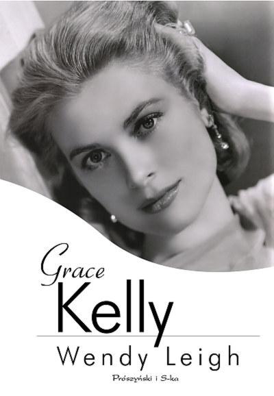 Grace Kelly /Styl.pl/materiały prasowe