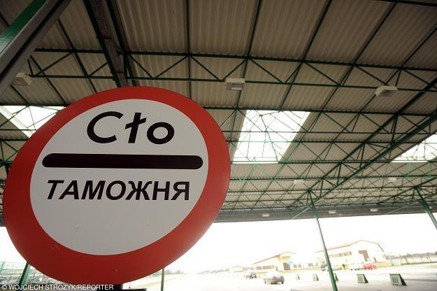 Granica z Federacją Rosyjską Grzechotki - Mamonowo II. Fot. Wojciech Stróżyk /Reporter