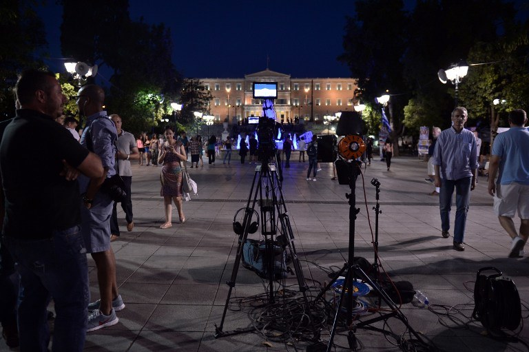 Grecki parlament /AFP