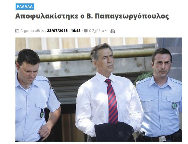 Greckie media obszernie informują o wyjściu Papageorgopulosa na wolność /