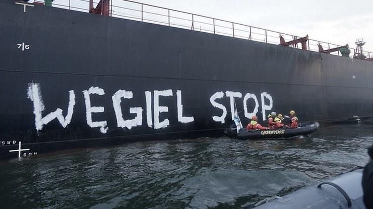 Greenpeace: Co najmniej 9 śląskich kopalń działa nielegalnie /Greenpeace Polska /
