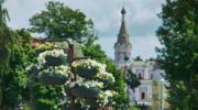 Grodno: Największe miasto nad Niemnem