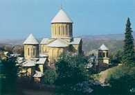 Gruzja, klasztor w Gelati, XII-XVII /Encyklopedia Internautica