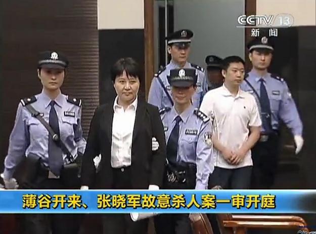 Gu Kailai (druga z lewej) na drodze do sądu w Hefei. Zdjęcie z telewizji CCTV /AFP