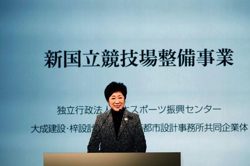 Gubernator Tokio, Yuriko Koike podczas konferencji prasowej /AFP