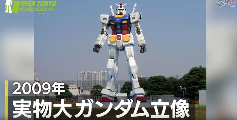 Gundam Channel /YouTube
