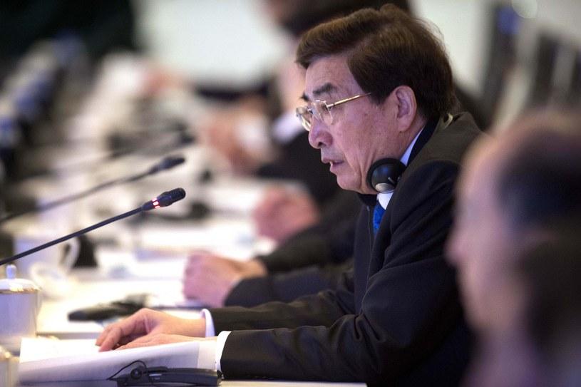 Guo Jinlong /AFP