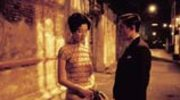 Gutek Film: Nowy film Wong Kar-Waia