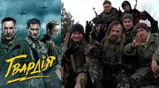 """""""Gwardia"""": Nowy ukraiński serial w TVP1"""