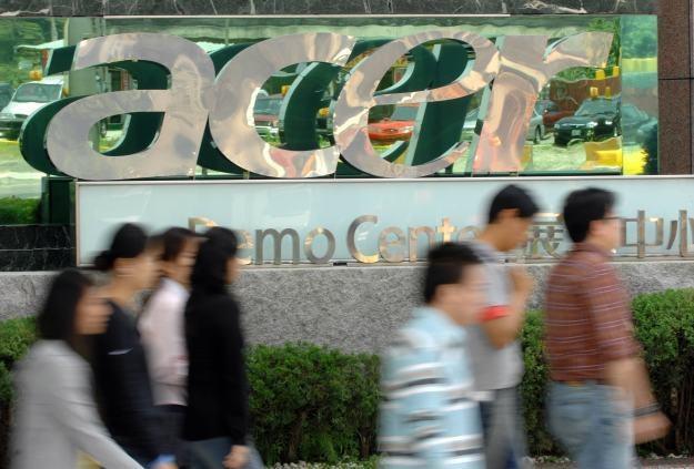 Hakerzy ujawnili dane 40 tysięcy klientów Acera /AFP