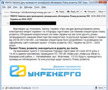 Hakerzy znowu atakują ukraińskie elektrownie