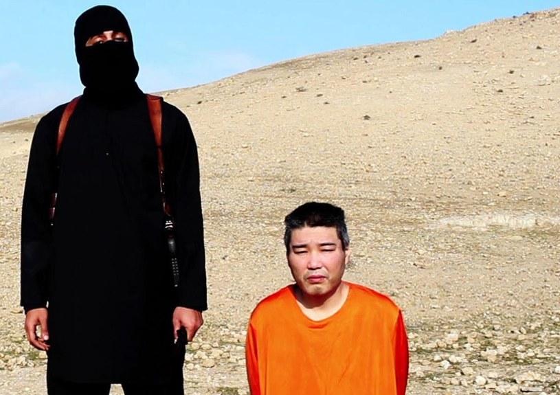 Haruno Yukawa /AFP