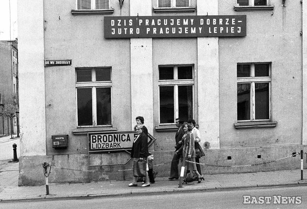 Działdowo, 1979
