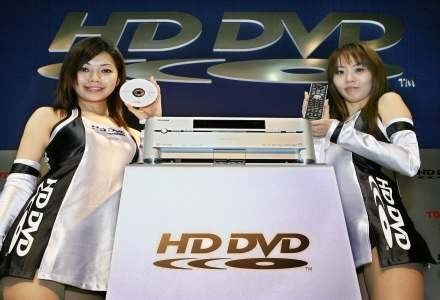 HD DVD ustępuje miejsca napędom holograficznym /AFP
