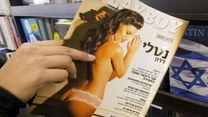 "Hebrajska edycja ""Playboya"""