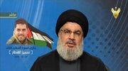 Hezbollah grozi Izraelowi