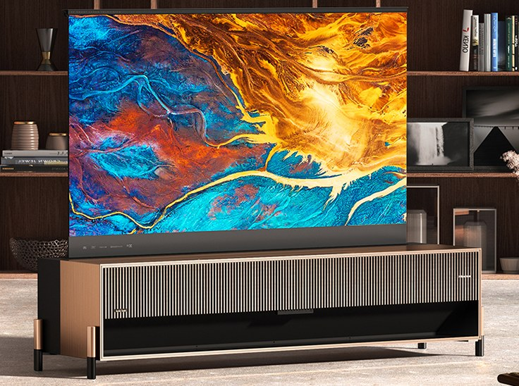 Hisense Laser TV /materiały prasowe