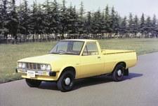 Historia pickupĂłw Mitsubishi