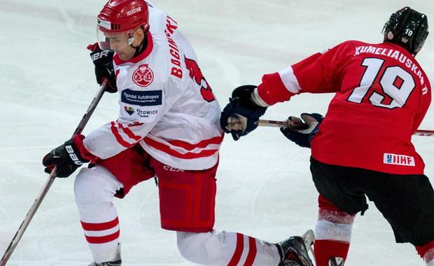 Hokejowe MŚ Dywizji 1A: Wygrana Polaków w ostatnim sprawdzianie