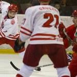Hokejowe MŚ Dywizji IB: Polacy rozpoczynają dziś walkę o awans