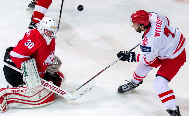 Hokejowe MŚ w Katowicach: Rozdaliśmy bilety na ostatni dzień turnieju!
