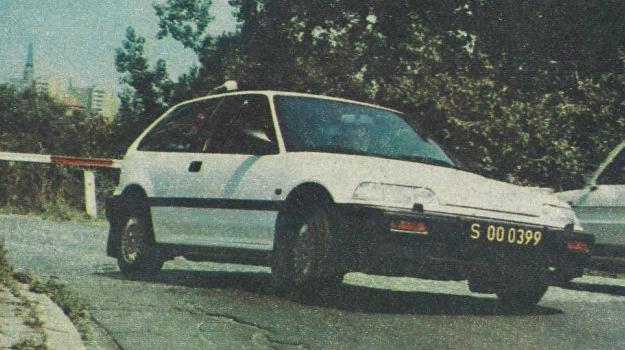 Honda Civic GL