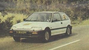 Honda Civic GL /Motor