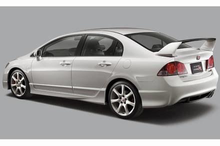 Honda civic type R sedan / Kliknij /INTERIA.PL