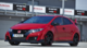 Honda Civic Type R – wyścigówka na co dzień?
