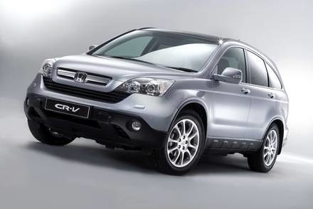 Honda CR-V / Kliknij /INTERIA.PL